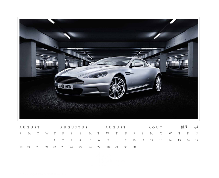 Tim Wallace Aston Martin Calendar 2013 Cross Section Models Years