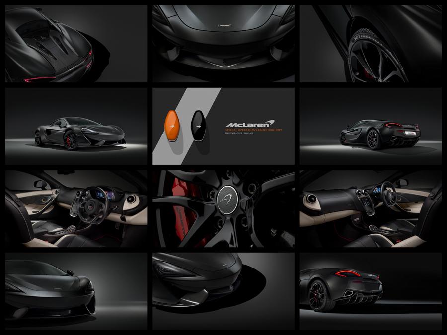 McLaren, awards, car, studio, studio photography, car photography, advertising photography, commercial photography, ambientlife, tim wallace